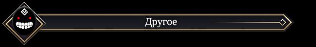 Black Desert Россия. Изменения в игре от 16.05.18.